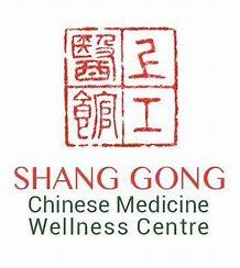 Shang Gong Chinese Medicine Wellness Centre